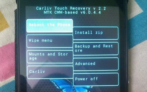 Auto CWM Recovery Installer for MTK Phones