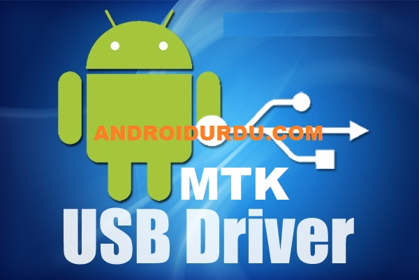 New MT65xx Preloader Drivers 2017 For Mediatek China Mobiles Download