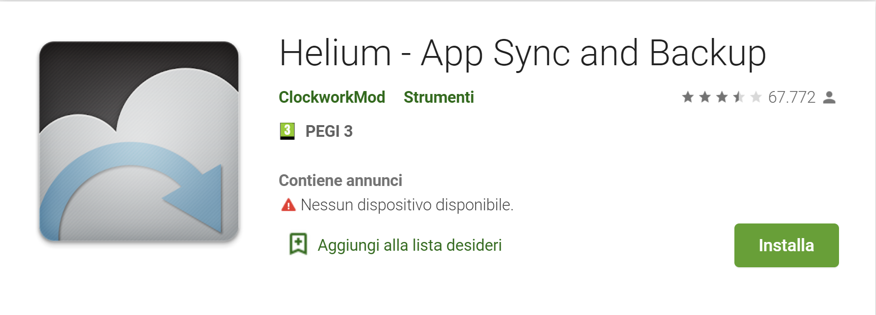 helium-backup-android